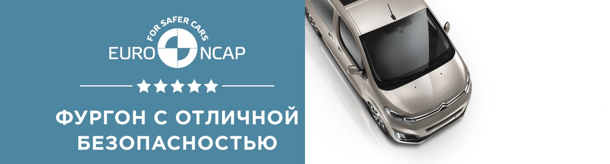 Safety_rus_3